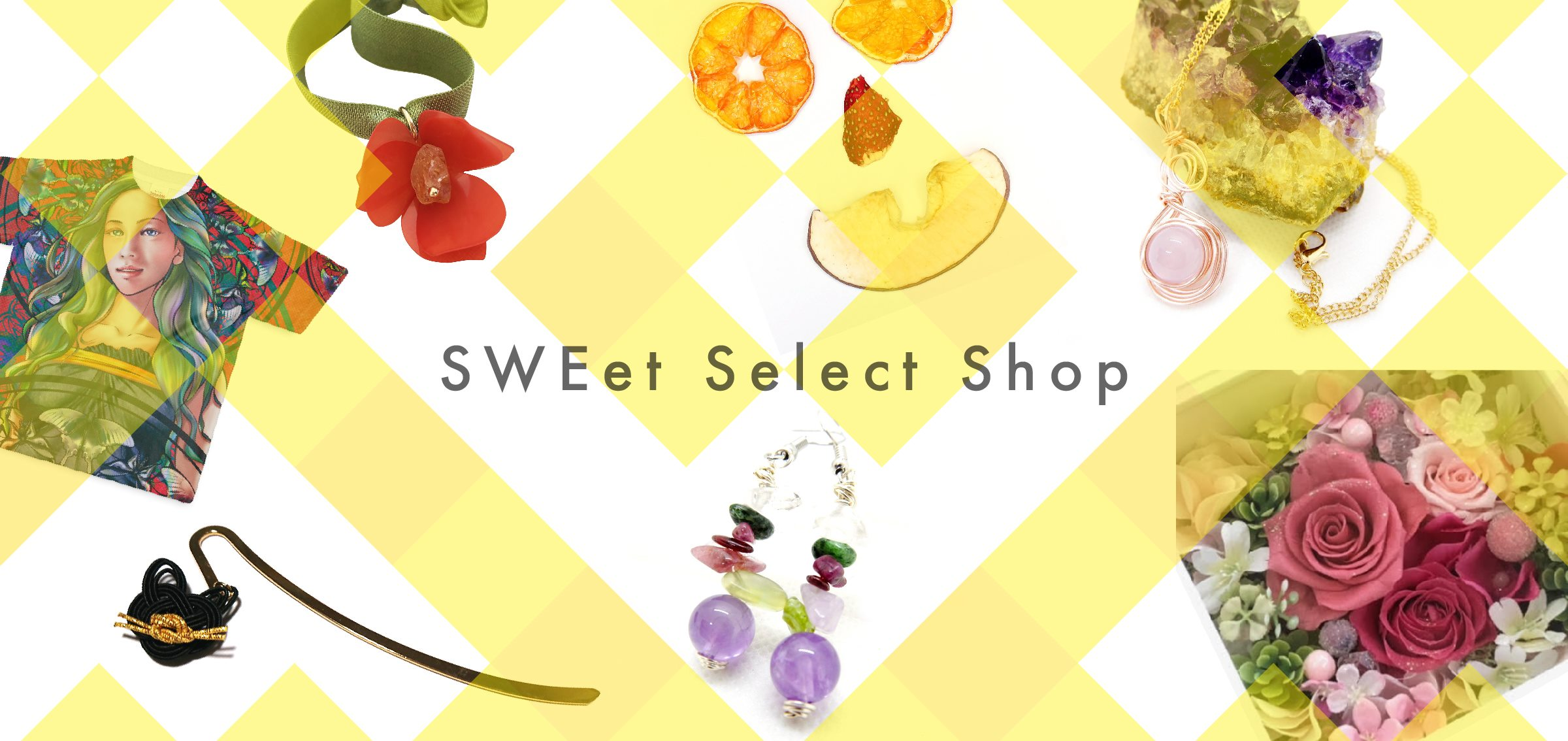 SWEet Select Shop